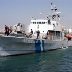 Alert! Επιχείρηση του Λιμενικού για τη διάσωση εκατοντάδων μεταναστών σταΚύθηρα