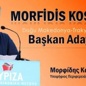 """Ο ΡΕΤΖΕΠ ΤΑΓΙΠ ΕΡΝΤΟΓΑΝ """"ΚΑΤΕΒΑΖΕΙ"""" ΥΠΟΨΗΦΙΟ ΣΤΗΝ ΠΕΡΙΦΕΡΕΙΑ Α.ΜΑΚΕΔΟΝΙΑΣ & ΘΡΑΚΗΣ; AKP & ΣΥΡΙΖΑ """"ΑΔΕΛΦΑ""""ΚΟΜΜΑΤΑ;"""