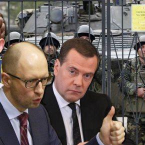 Ουκρανική κυβέρνηση: Δε θα παραδώσουμε ποτέ τηνΚριμαία