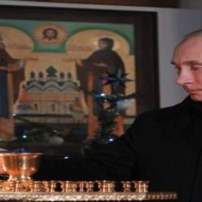 B.Πούτιν: Είμαι υπερήφανος που είμαι Ορθόδοξος- Έχω προσωπικό δεσμό με το λαό μου και τον πολιτισμότου