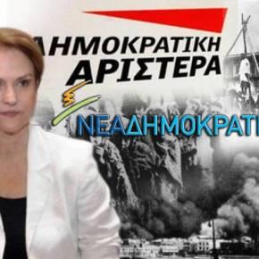 Αίσχος! Υποψήφια για το δήμο Πειραιά η «συνωστισμένη»Ρεπούση;