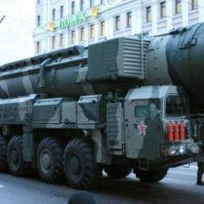 «Παιχνίδια πολέμου» με εκτόξευση πυραύλου!Στην επιτυχή εκτόξευση ενός διηπειρωτικού πυραύλου προχώρησε σήμερα η Ρωσία, σύμφωνα με ανακοίνωση που εξέδωσε το υπουργείο Άμυνας τηςχώρας.