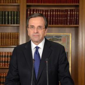 Σαμαράς: «Απέτυχε η προσπάθεια υπονόμευσης της χώρας»Δήλωση του πρωθυπουργού για την πρόταση δυσπιστίας τουΣΥΡΙΖΑ