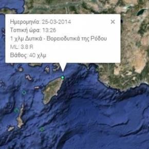 Σεισμός στη Ρόδο. «Κουνήθηκε» μέχρι και ηΤουρκία