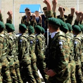 Στρατιωτική Παρέλαση 25ηςΜαρτίου