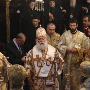 Συμφώνησαν στο Φανάρι για τη σύγκληση Μεγάλης Συνόδου της Ορθόδοξης Εκκλησίας το2016
