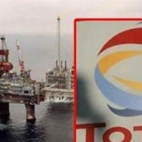 Μέσα του 2015 οι γεωτρήσεις της Total στα οικόπεδα 10-11 τηςΑΟΖ