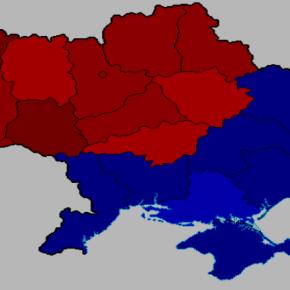 Η Ρωσία ζήτησε την διάλυση της Ουκρανίας ως ενιαίου κράτους – Σ.Λαβρόφ: «Ομοσπονδία ή …τανκς»!