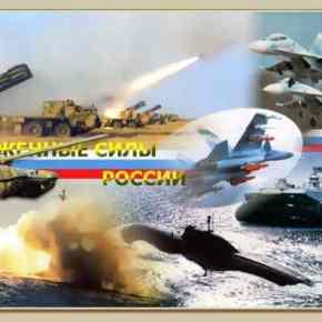 Ρωσία – αμυντικές δαπάνες: Πέρασε ΗΠΑ ως ποσοστό τουΑΕΠ