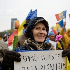Ρουμανία: Πορεία διαμαρτυρίας υπέρ της Μοναρχίας στηχώρα