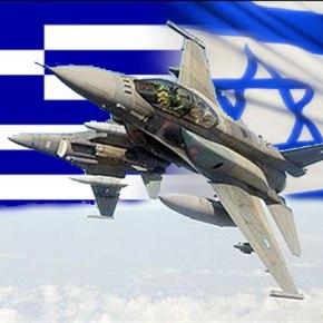 Το Ισραήλ στέλνει –επιτέλους– AKAM (Ακόλουθο Άμυνας) στηνΑθήνα