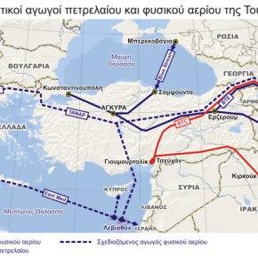 Επιπτώσεις της επερχόμενης τουρκο-εβραϊκής ενεργειακήςσυνεργασίας