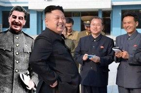Όσοι ακούν τον Κιμ Γιονγκ Ουν πρέπει να σημειώνουν τα λόγια και τις γνώσεις που…μεταδίδει (εικόνες)