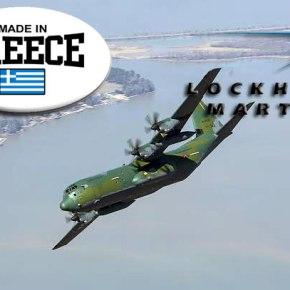 ΕΑΒ: Ελληνικό… 'χρώμα' για τα C130J της ΝότιαςΚορέας