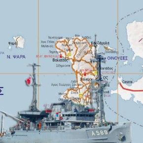 Το TCG ISIN A589 στη Χίο, το «παιγνίδι» έχειαρχίσει…