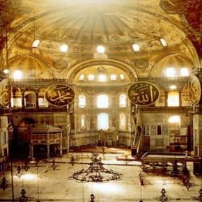 Απίστευτο: Ισλαμική προσευχή σχεδιάζει ο Ερντογάν στην ΑγίαΣοφία