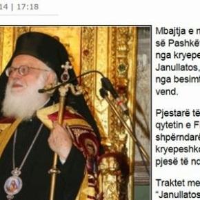 Κατά τους Αλβανούς: «Προδότης» ο ΑρχιεπίσκοποςΑλβανίας