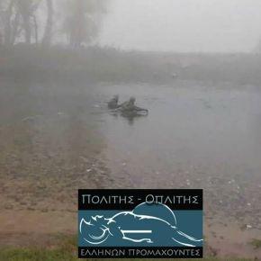 Άμα λάχει περνάμε το ποτάμι γ@μ΄##ε & δέρνουμε ! «Ύπάρχουν και τούτοι εδώ Μεμέτια »(φώτο)