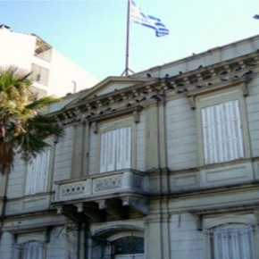 Ελληνικό μέγαρο κινδυνεύει να πέσει στηνΤουρκία