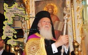 Την Πάτμο θα επισκεφθεί ο ΟικουμενικόςΠατριάρχης