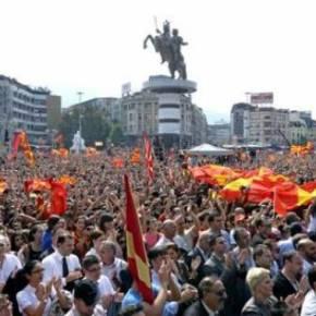 Mια ακόμη φωτιά ανάβουν τα Σκόπια …Σε ρόλο θεατή ΗΕλλάδα