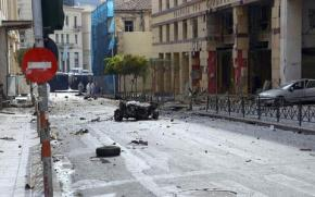 Ο Επαναστατικός Αγώνας πίσω από την έκρηξη στο κτίριο τηςΤτΕ