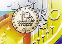 ΥΠΟΙΚ: Άνοδος του ΑΕΠ κατά 0,6% για πρώτη φορά φέτος μετά από μιαεξαετία