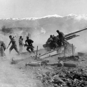 6 Απριλίου 1941-Η Γερμανική Επίθεση κατά τηςΕλλάδας