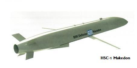 امريكا تعطل  صفقة صواريخ سكالب لمصر - صفحة 2 Hsc-1_makedon