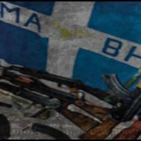 Στήνουν προβοκάτσια στην ελληνική μειονότητα της Β.Ηπείρου οι Αλβανοί μιλώντας για επικείμενη νέα«Κριμαία»