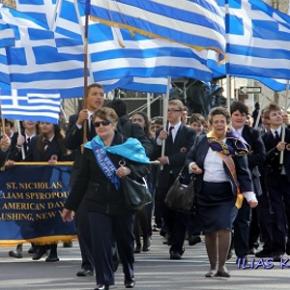 Σβήνει» η ελληνική γλώσσα-Τι κάνει η ΑρχιεπισκοπήΑμερικής;