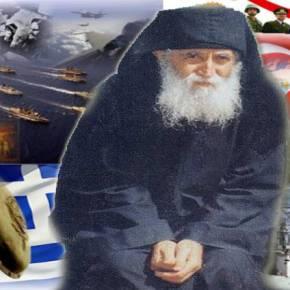 Γέροντας Παϊσιος: «Οι Τούρκοι θα φύγουν μόνοι τους από την Κύπρο – Ο πόλεμος θα γινει για το νερό (ΑΟΖ)»(vid)