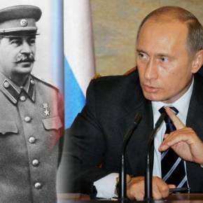 Με εντολή Πούτιν αποκαθίστανται τα θύματα τουΣτάλιν