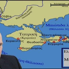 Αναγνωρίστηκαν από τον Β.Πούτιν η ιστoρία, οι διώξεις και η ύπαρξη ελληνικής μειονότητας στηνΚριμαία!