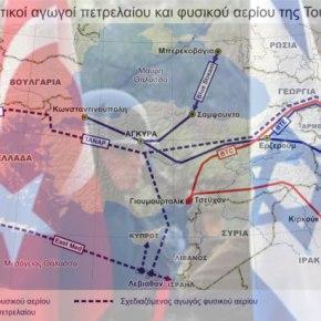 Τουρκία – Ισραήλ: Οι αγωγοί θα αναθερμάνουν τις σχέσειςτους