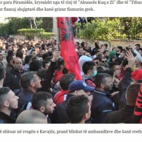 Αλβανία: Διαμαρτυρία για το θάνατο Αλβανού στις ελληνικέςφυλακές
