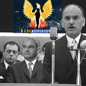 Σαν σήμερα ο ΓΑΠ έβαλε την Ελλάδα στον «γύψο» – Το εθνοκτόνοΜνημόνιο