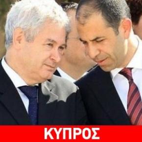 Κυπριακό: Η ατζέντα των σημερινών διαπραγματεύσεων