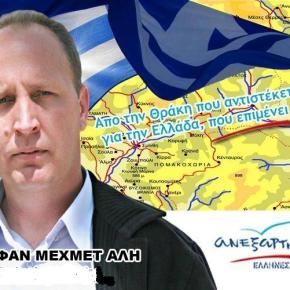 O καημός ενός Έλληνα Πομάκου που ξεσπά : «Στα ξένα είμαι Έλληνας και στην Ελλάδαξένος»