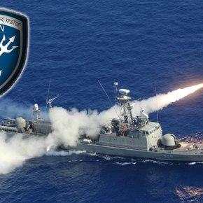 «Έβρεξε» Πυραύλους στο Κρητικό Πέλαγος …Βαρά το Ναυτικό μας(φώτο)