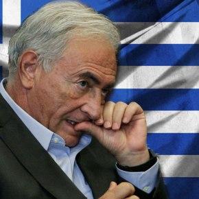 «Mea culpa» από τον Στρος-Καν: Αφόρητη η πολιτική που επιβάλλαμε στουςΈλληνες
