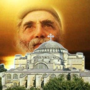 Άρθρο-κόλαφος της «Χουριέτ» κατά όσων θέλουν τζαμί τη Αγία Σοφία: «Ντροπή σας» – Και ο Βενιζέλος… κάθεται