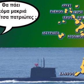 Πρόβες «στραγγαλισμού» των νησιών του Α.Αιγαίου από τουρκική Αεροπορία καιΝαυτικό