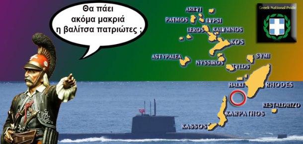 AAA_turkishsub2