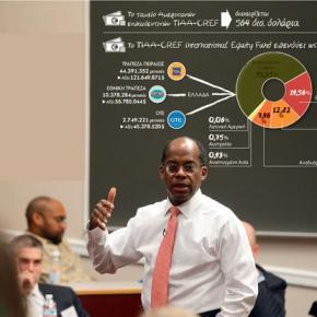 Οι Αμερικανοί εκπαιδευτικοί αρίστευσαν επενδύοντας στηνΕλλάδα