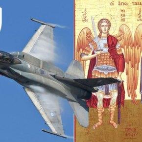 Αποσύρθηκε η Πολεμική Αεροπορία από άσκηση λόγω πιθανής εμπλοκής με ρωσικάμαχητικά
