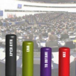 Προβάδισμα 1,5 μονάδας εμφανίζει ο ΣΥΡΙΖΑ έναντι της ΝΔ για τις ευρωεκλογές σύμφωνα με την τελευταία μέτρηση τηςGPO…