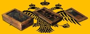 Τα …tablet του Βυζαντίου! Απίστευτη ανακάλυψη στην Κωνσταντινούπολη!