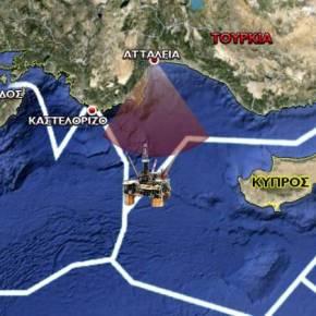 Casus Belli: Η Τουρκία στήνει μόνιμη εξέδρα άντλησης πετρελαίου εντός της ελληνικήςυφαλοκρηπίδας