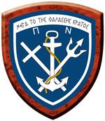 Πολεμικό Ναυτικό: Το ΒΙΝΤΕΟ από την άσκηση –βολές